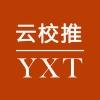 yunxiaotui