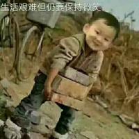 wang汪ran