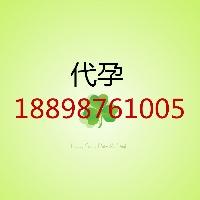 杭州代孕包成功