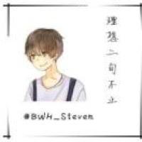 BWH_Steven