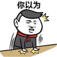 六安吴彦祖