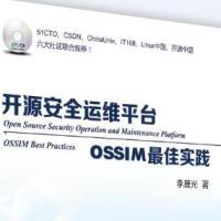 OSSIM