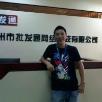 开源中国政治局委员