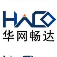 天津华网畅达科技有限公司