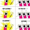 zhuguoqiang