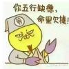 开源中国首席装B官