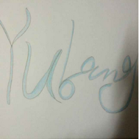 yubang_web