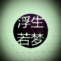 开源中国创始人