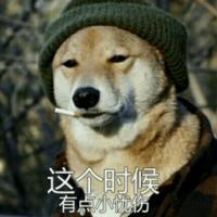 开源中国首席带头大哥
